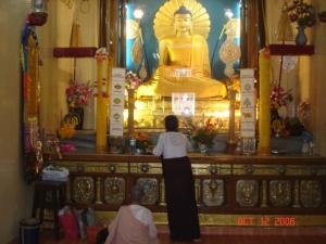 4 in templu